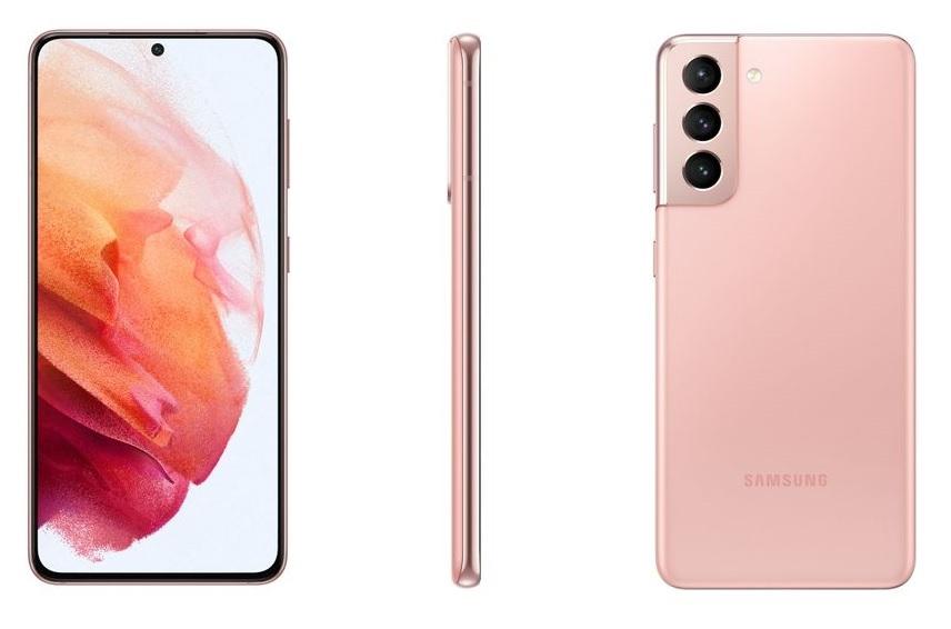 Samsung Galaxy S21 News